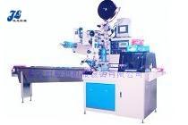 JL-B350往复式全自动抽取式湿巾包装机