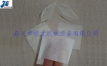 JL-XS新型全自动手插式卸妆棉片机