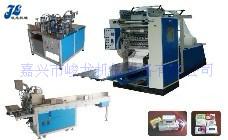 JL-CB型全自动抽式面巾纸生产线