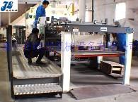 JL-F1400型仿意大利高速切纸机