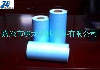 纸复膜-打孔-卷