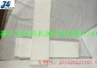 1/16折错位式条形纸巾