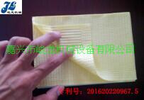纸复膜-牙科垫