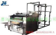 JL-XF1300型(1-6卷料)多规格方片卸妆棉片机