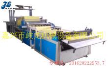 JL-SQ1200型(1-6卷料)全自动烧纸机