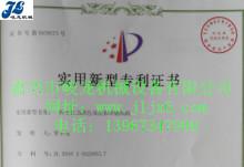 围兜机专利证书