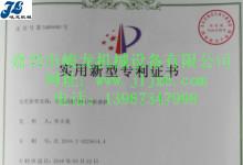 航空纸巾ios 怎么下载亚博体育专利证书