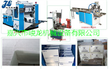 JL-CB850型全自动无纺布棉柔巾生产线